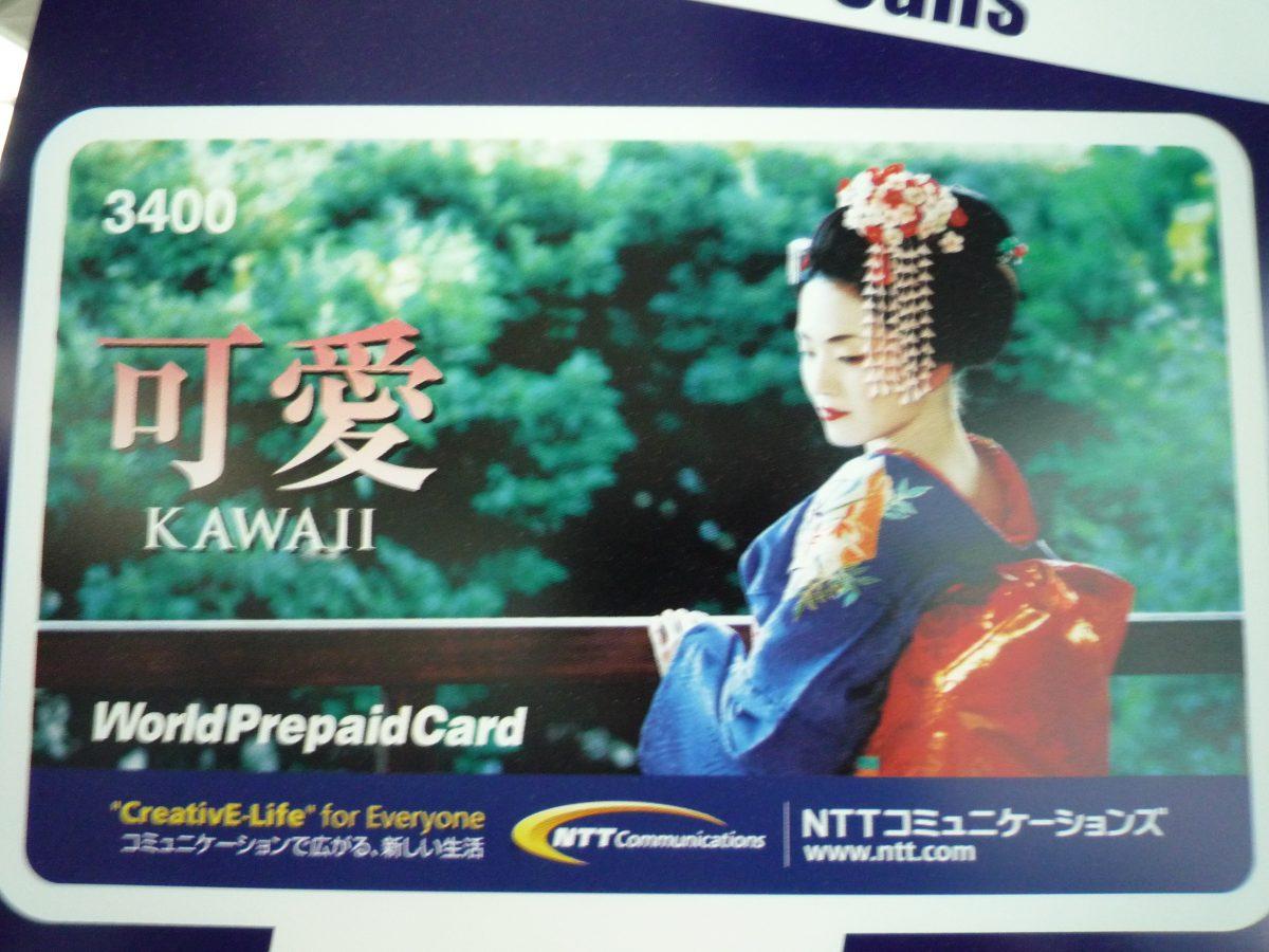 日本の「kawaii(かわいい)文化」!海外の反応は?由来は